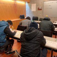古民家鑑定士講習試験新潟開催