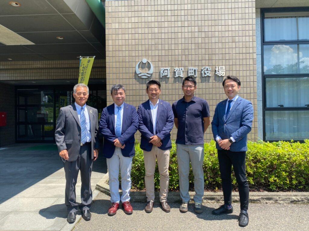 阿賀町と古民家再生協会連携協定